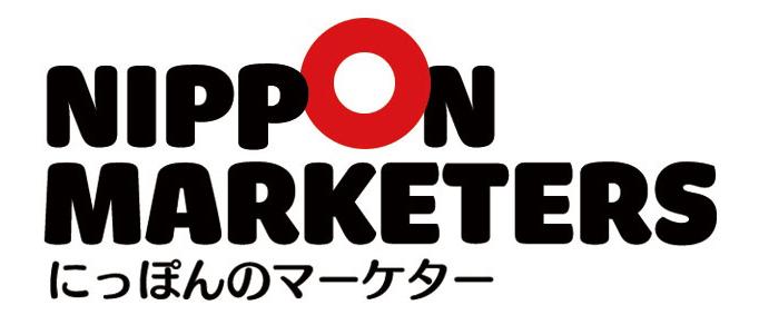 にっぽんのマーケター │NIPPON MARKETERS