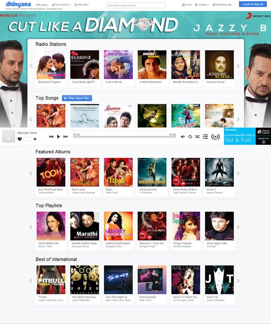 Dhingana Music2