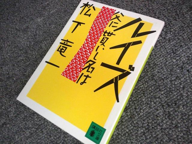 SUZUKI-002