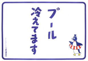 cnt_p01_1986_ad