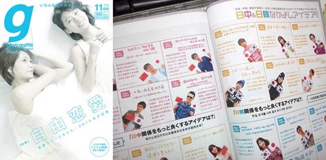 表紙+SUZUKI-004_640