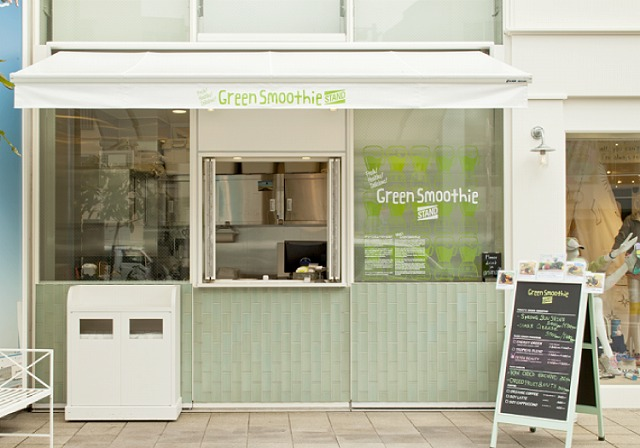 Green Smothie STAND02