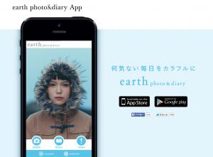 『earth photo & diary』