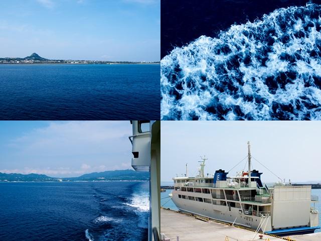沖縄の美ら海水族館近くの本部(もとぶ)港からフェリーで約30分(フェリーは1日4便)