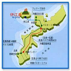 map2(伊江島)
