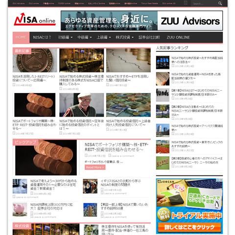 NISA online|NISA(ニーサ)-日本版ISAの専門情報サイト