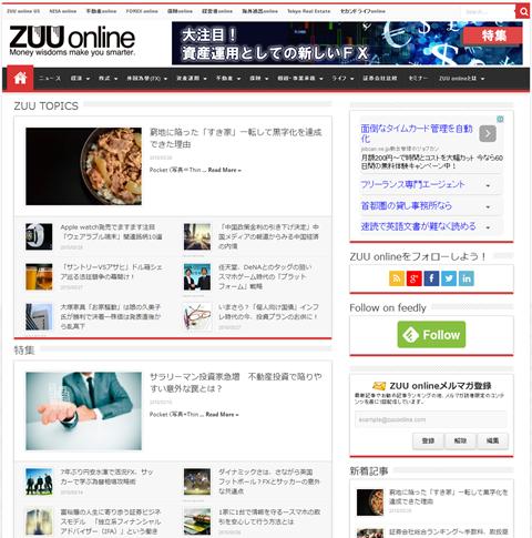ZUU online|新時代を生きるための経済金融メディア
