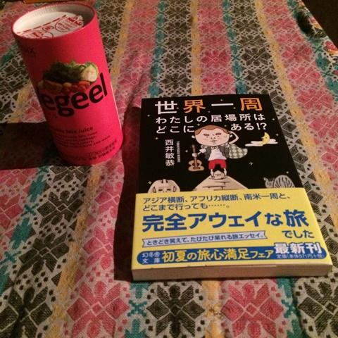★お土産2