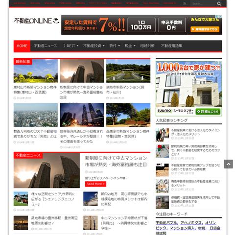 不動産online ワンランク上の不動産情報サイト