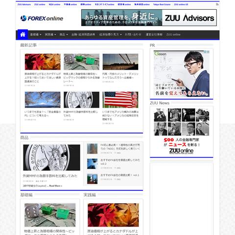 FOREX online|ワンランク上の外国為替情報サイト