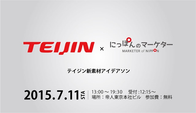 TEIJIN-640×320HD_S