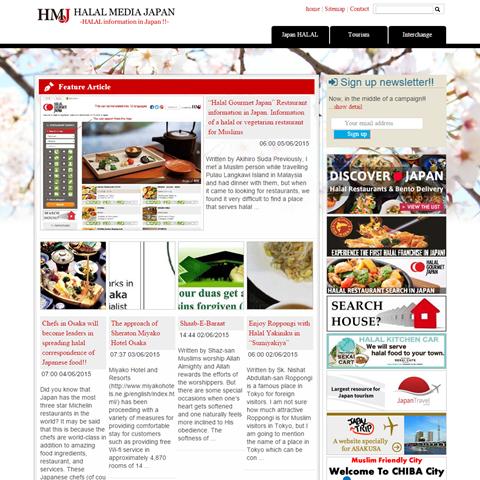 Halal information in Japan HALAL MEDIA JAPAN(480)