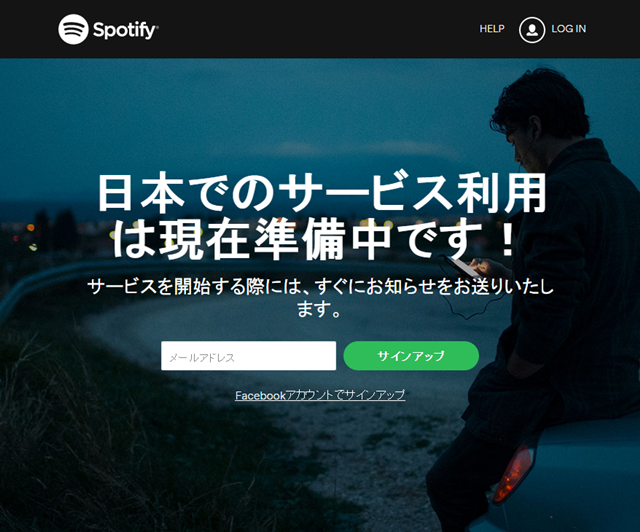 spotify(https://www.spotify.com/)