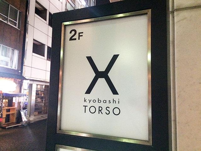 2_torso