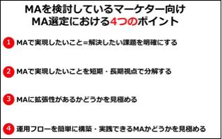 cap_tukamoto4_1