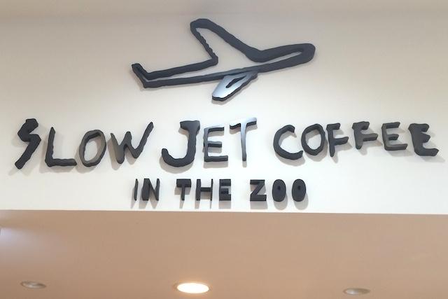 公募で選ばれたコーヒー店「SLOW JET COFFEE」