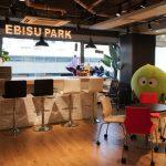 EBISU PARK(Peatix本社内)