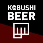 KOBUSHI BEER LOUNGE &BAR